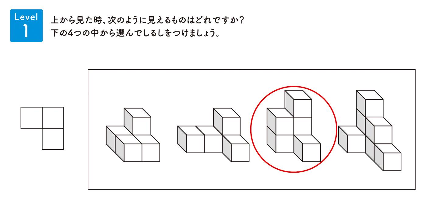 パズル道場チラシ掲載問題1の解答