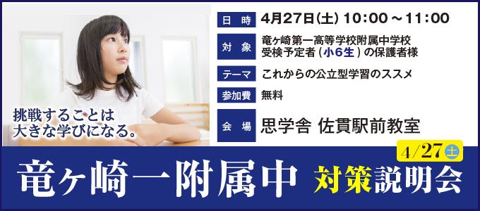 英検2次対策講座。外国人講師とマンツーマン授業で英検合格を目指せ!